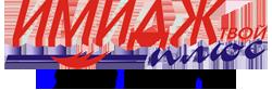 """""""Имидж Твой Плюс"""": сеть магазинов повседневной и верхней одежды в Екатеринбурге"""