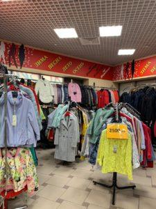 ликвидация коллекции женской одежды лето-2020