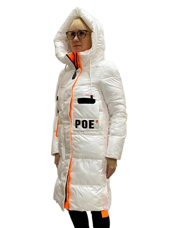 В ассортименте компании «Имидж Твой Плюс» — новое поступление женских курток и пальто от Veralba, Veidiamo, Batterflei, Quiiet Poem, Prida и Miegofce.